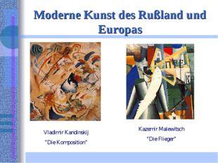 """Moderne Kunst des Rußland und Europas Vladimir Kandinskij """"Die Komposition"""" K"""