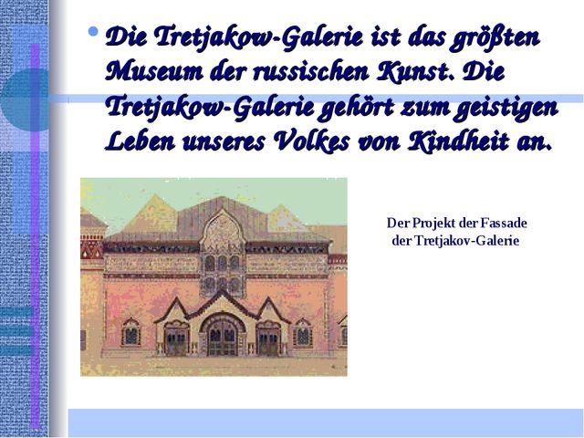 Die Tretjakow-Galerie ist das größten Museum der russischen Kunst. Die Tretja...