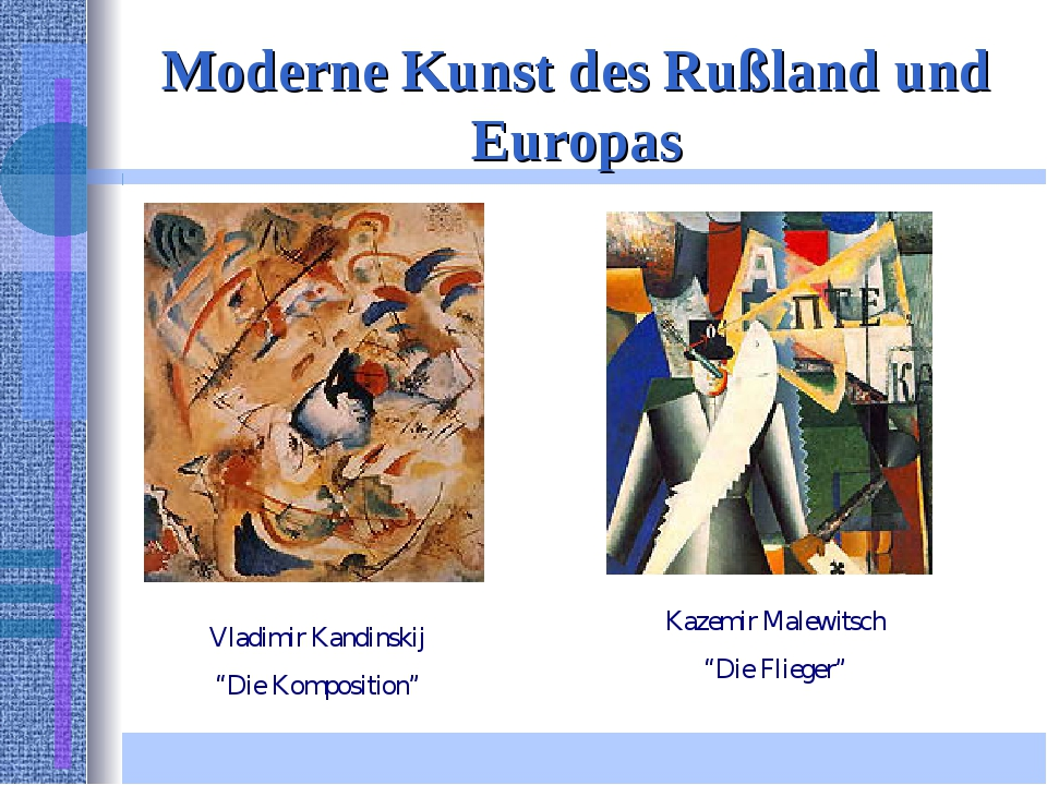 """Moderne Kunst des Rußland und Europas Vladimir Kandinskij """"Die Komposition"""" K..."""