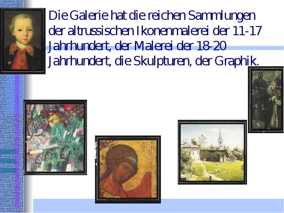 Die Galerie hat die reichen Sammlungen der altrussischen Ikonenmalerei der 11...