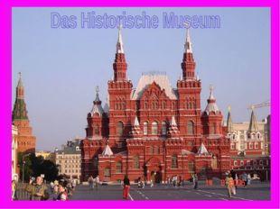 Puschkin-Museum für bildende Künste Moskau ist die Stadt der Museen. Es gibt