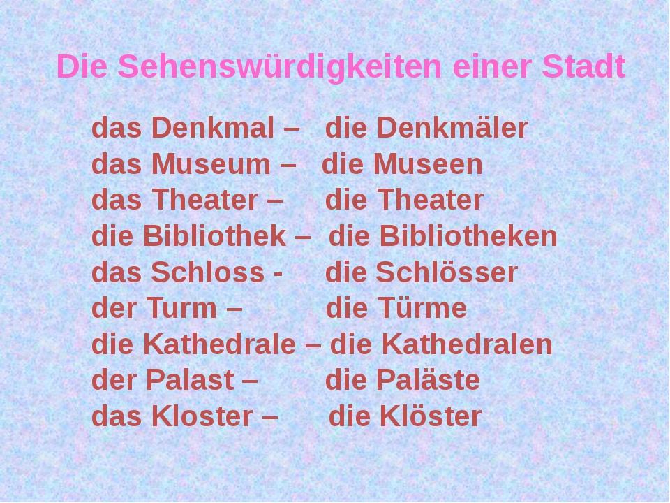 Die Sehenswürdigkeiten einer Stadt das Denkmal – die Denkmäler das Museum – d...