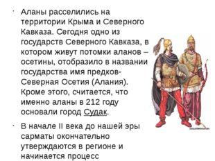 Аланы расселились на территории Крыма и Северного Кавказа. Сегодня одно из го