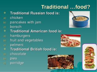 Traditional …food? Traditional Russian food is: chicken pancakes with jam bo