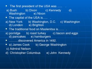 The first president of the USA was ….. . a) Bush b) Dixon