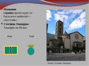 Название страныпроисходит от баскского andurrial— «пустошь». Столица Андорры