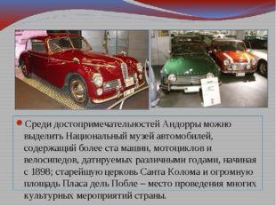 Среди достопримечательностей Андорры можно выделить Национальный музей автомо