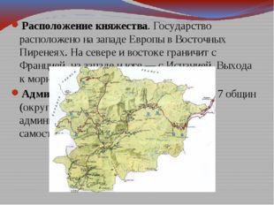 Расположение княжества. Государство расположено на западе Европы в Восточных