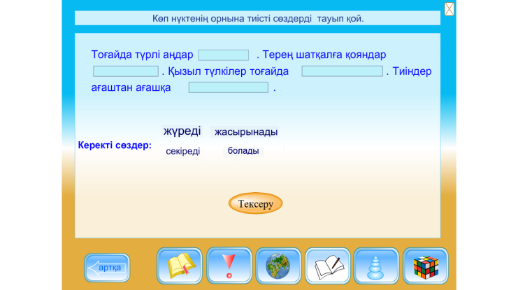 hello_html_m371e2d94.png