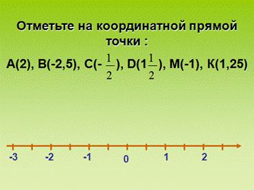 hello_html_3b6e574d.png