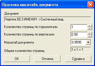 hello_html_2272c8fb.png