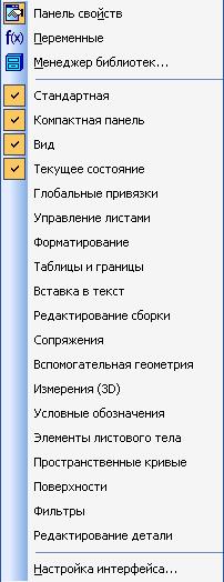 hello_html_415e800a.png