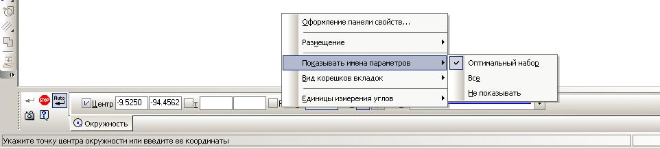 hello_html_6ade60bd.png