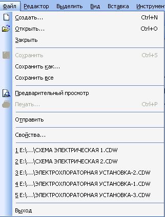 hello_html_6f13c48f.png