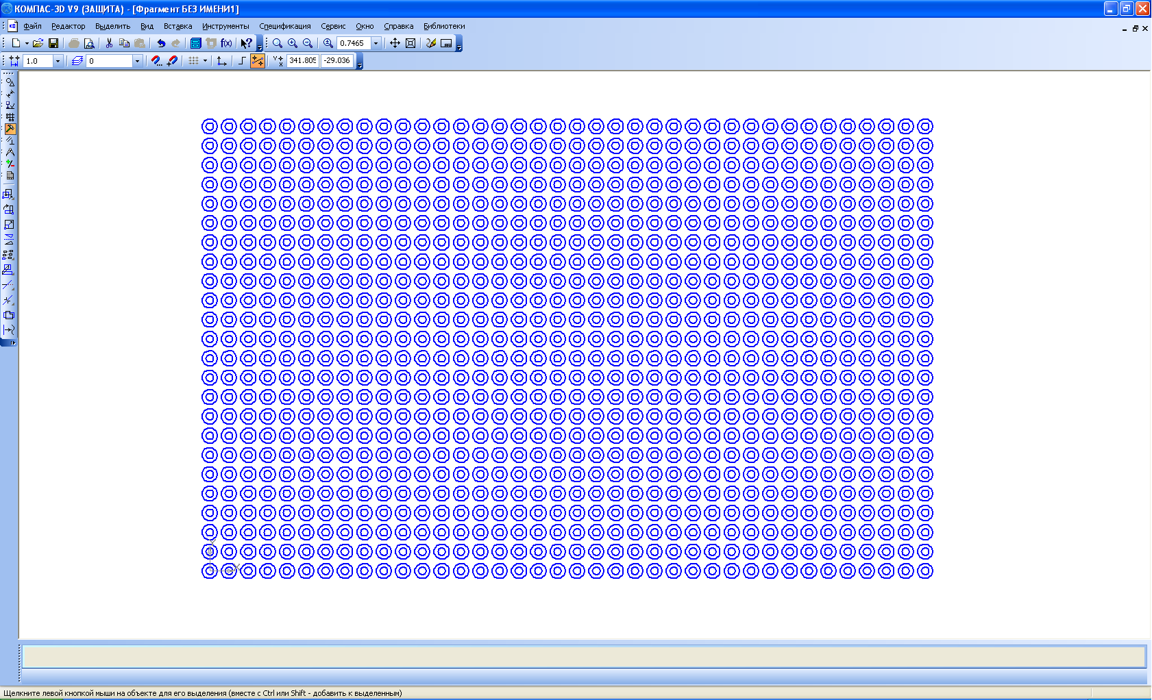 hello_html_79a7bcbe.png
