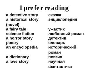I prefer reading adetectivestory сказка a historical story (novel) энциклопед