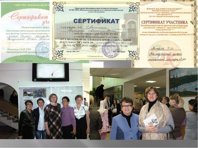 Сайты http://nsportal.ru/ Социальная сеть работников образования http://www.p...
