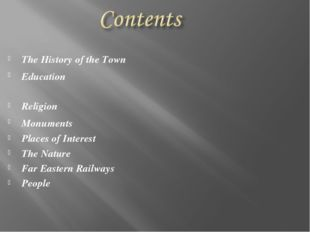 The History of the Town Education Religion Monuments Places of Interest The
