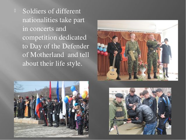 Soldiers of different nationalities take part in concerts and competition ded...