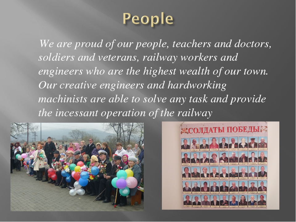 We are proud of our people, teachers and doctors, soldiers and veterans, rai...