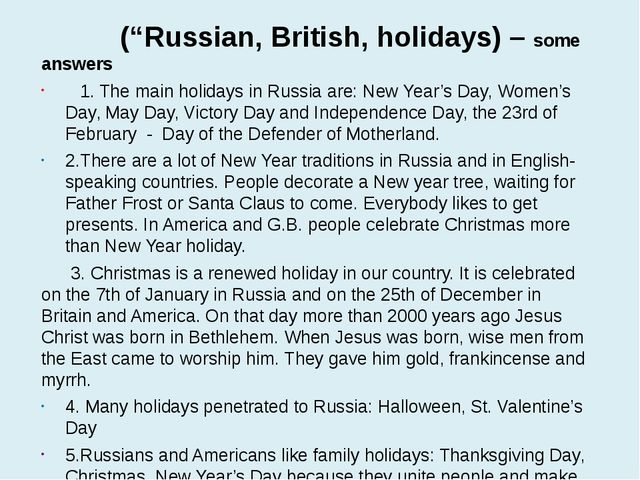 "(""Russian, British, holidays) – some answers 1. The main holidays in Russia..."