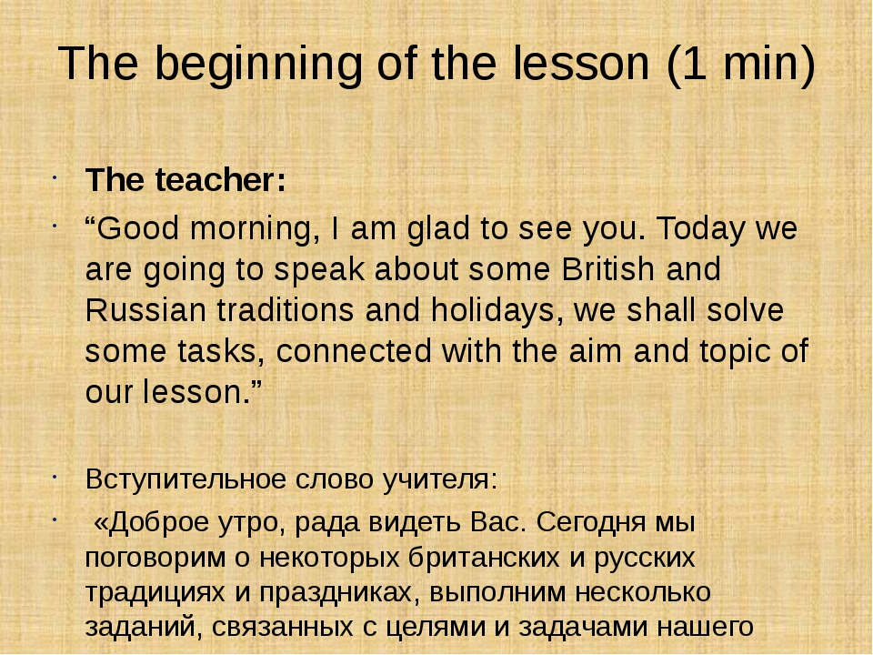 "The beginning of the lesson (1 min) The teacher: ""Good morning, I am glad to..."