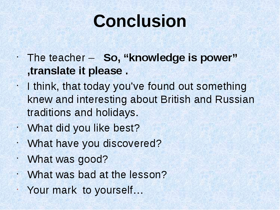 "Conclusion The teacher – So, ""knowledge is power"" ,translate it please . I th..."