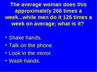The average woman does this approximately 266 times a week...while men do it