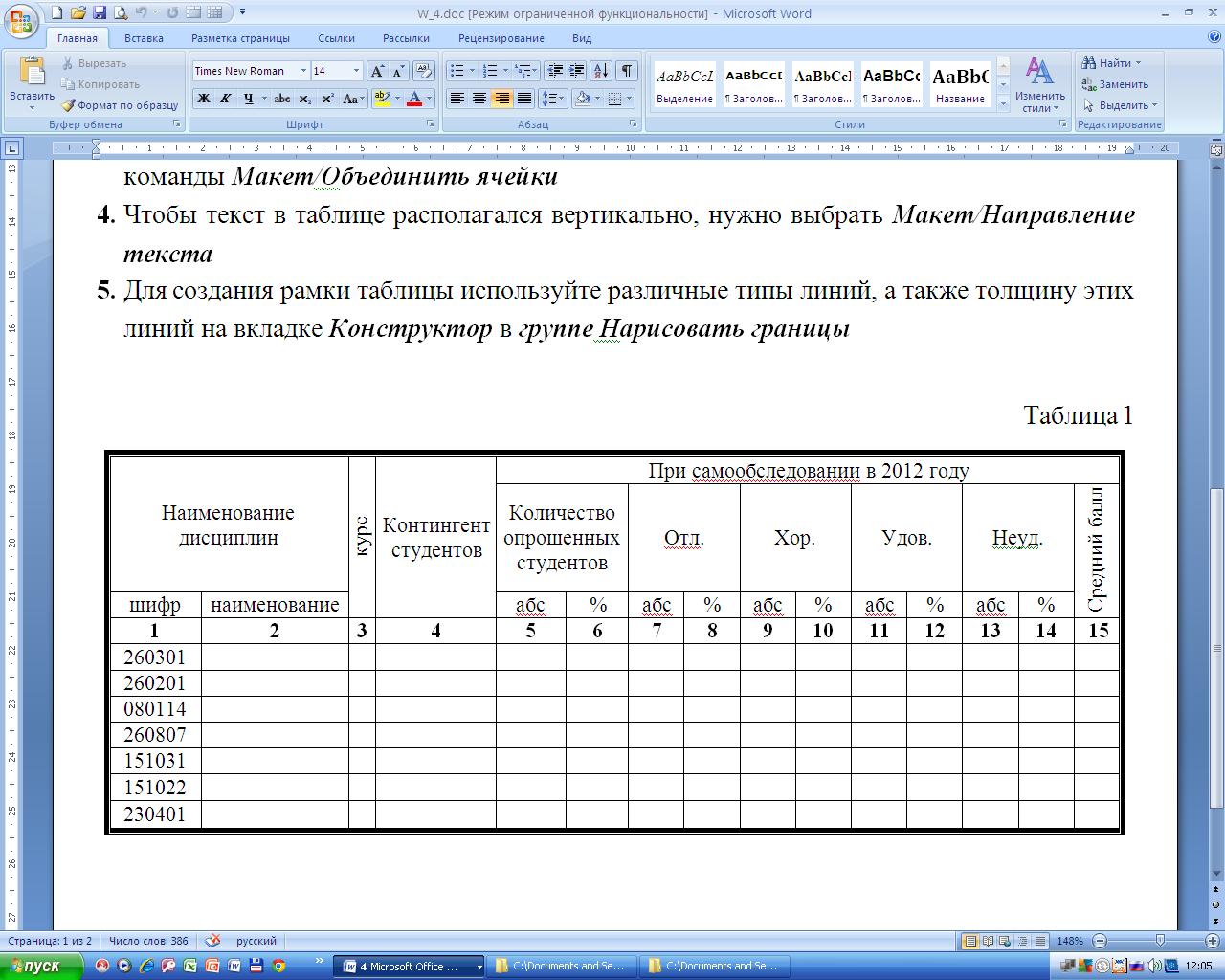hello_html_m243b857c.png