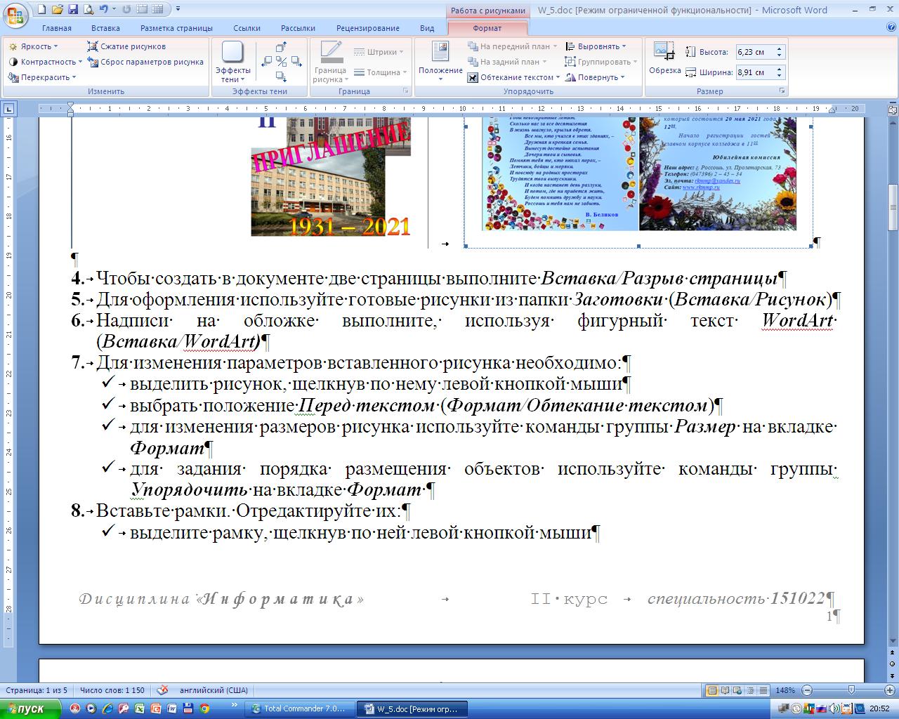 hello_html_m3f7c3b11.png