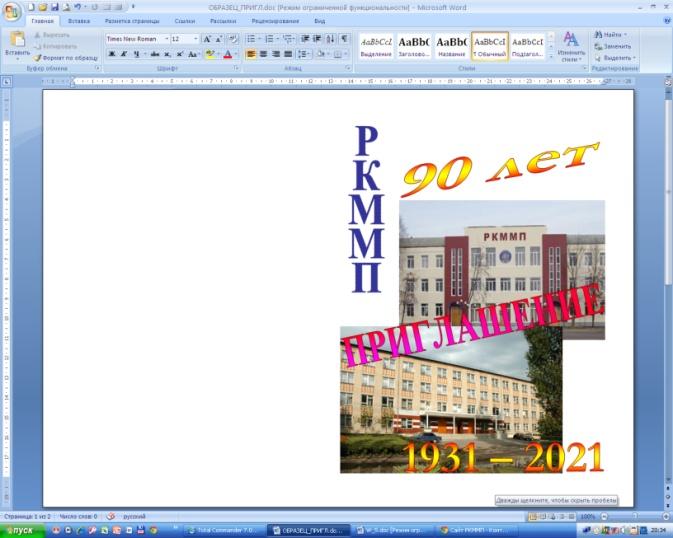 hello_html_m490ed32.jpg