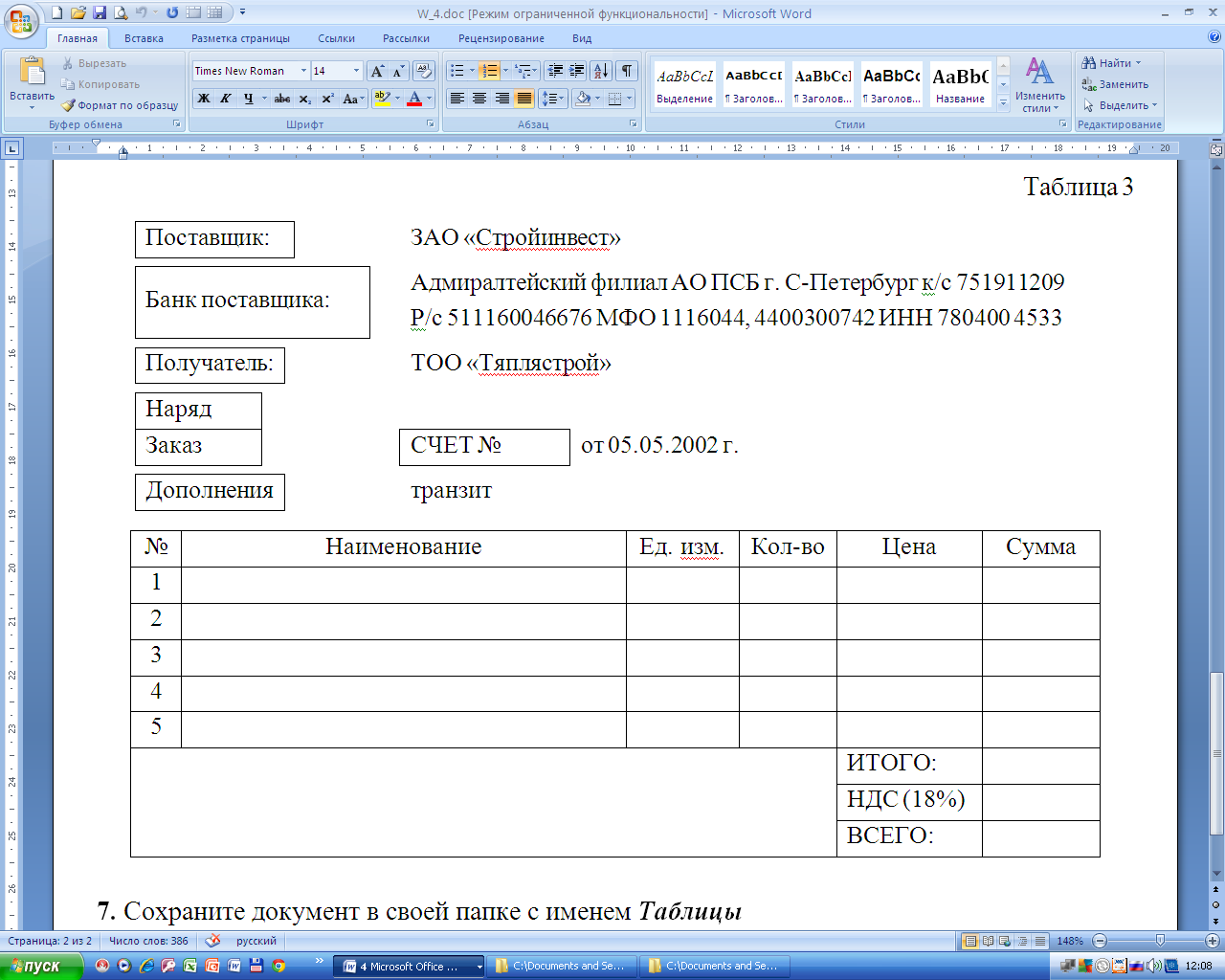 hello_html_m4b19b1f6.png