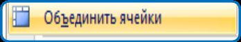 hello_html_4cc4f584.png