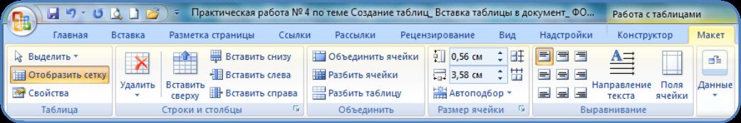 hello_html_m234db3cf.png