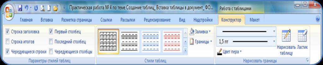 hello_html_m39bf2b1c.png