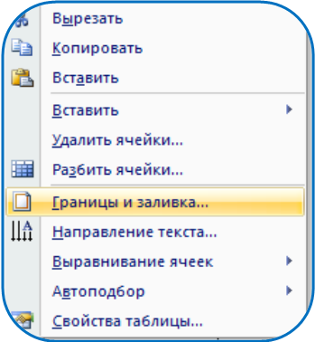hello_html_m47bf3395.png