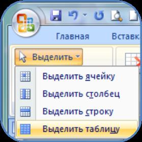 hello_html_m4c2c7662.png