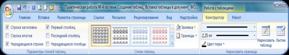 hello_html_m52aa19c2.png