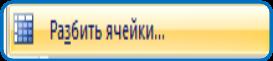 hello_html_m5cbff415.png