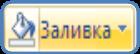 hello_html_m67e1d455.png