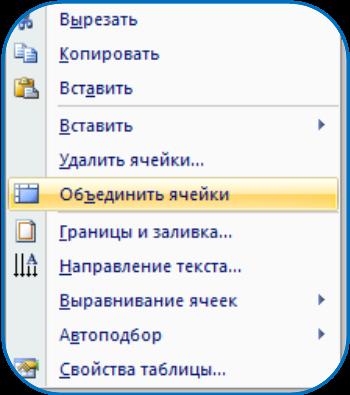 hello_html_mb527db1.png