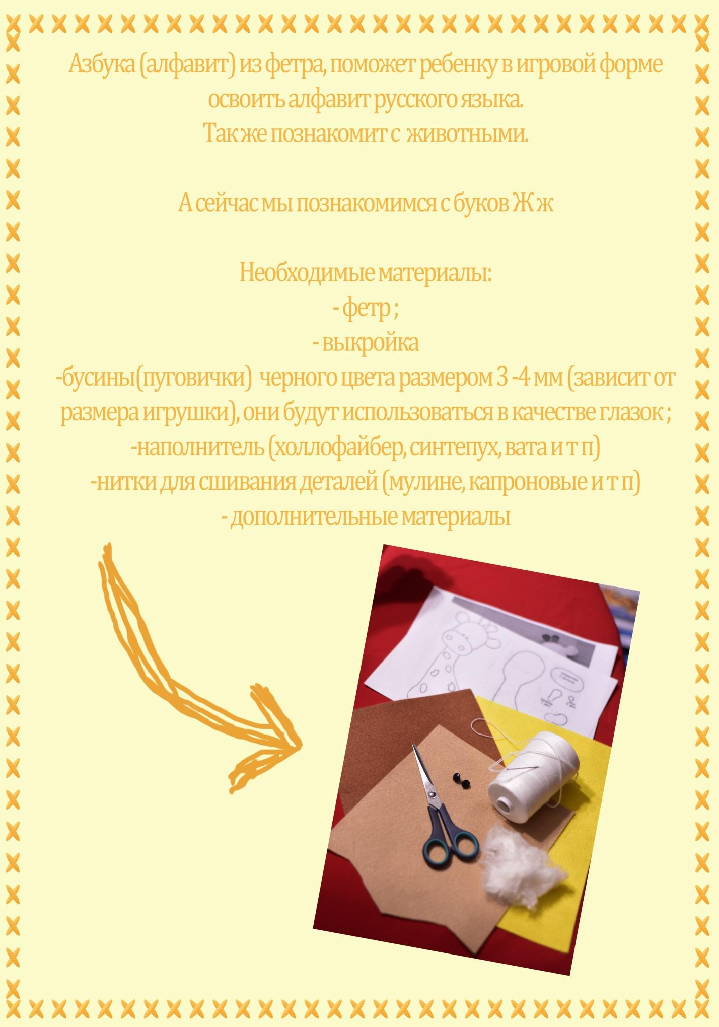 hello_html_m22bf6b50.jpg