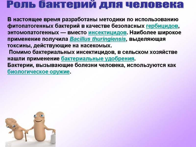hello_html_m27d5c80a.jpg
