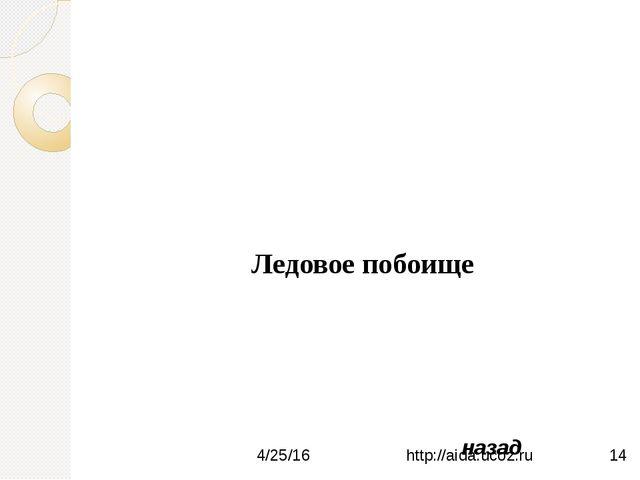 С именем какого князя связано первое упоминание о Москве? http://aida.ucoz.r...