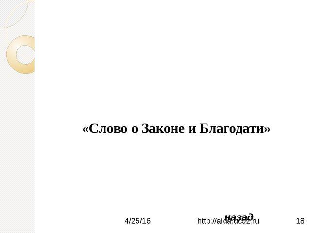 Регулярная дань, которую собирали на Руси для хана Золотой Орды. http://aida...
