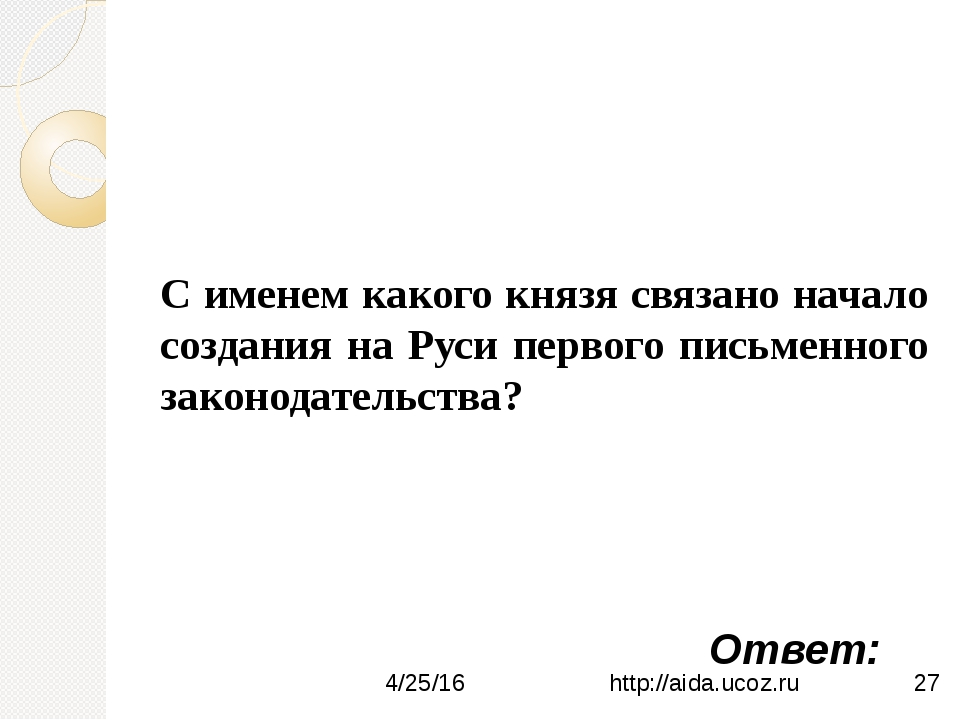 Митрополит http://aida.ucoz.ru назад
