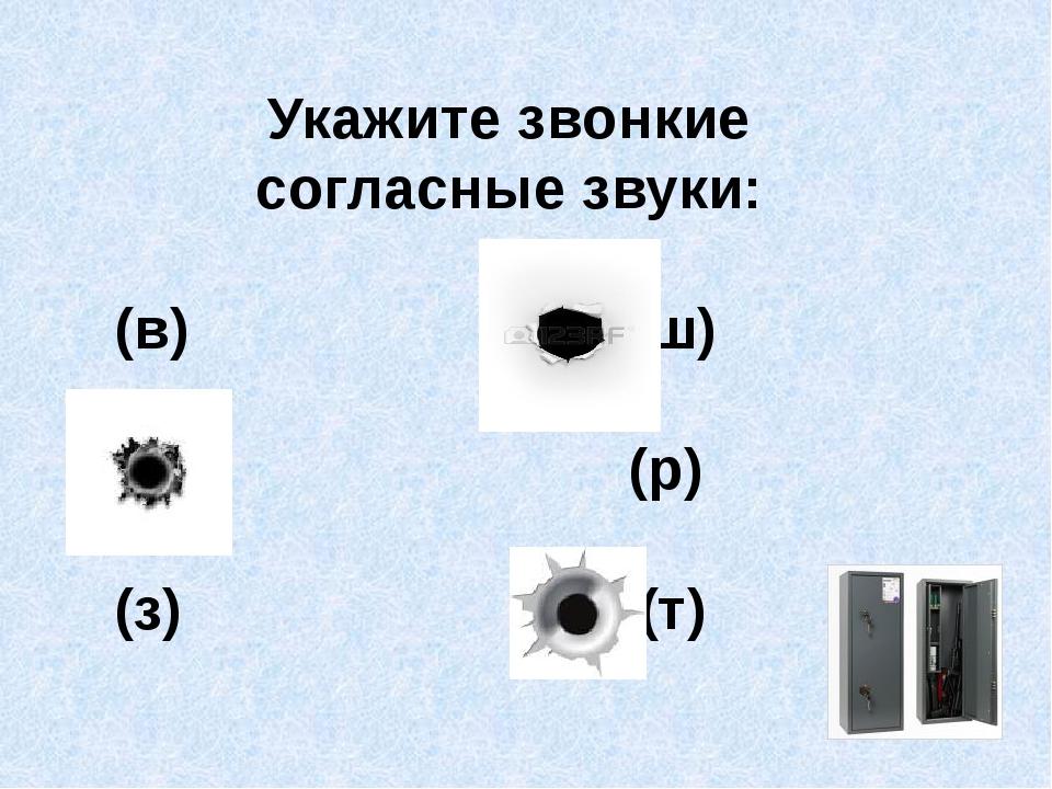 раздел науки о языке, в котором изучаются звуки лексика синтаксис фонетика гр...