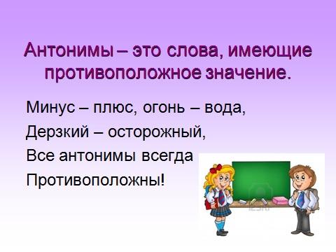 hello_html_706258a6.jpg