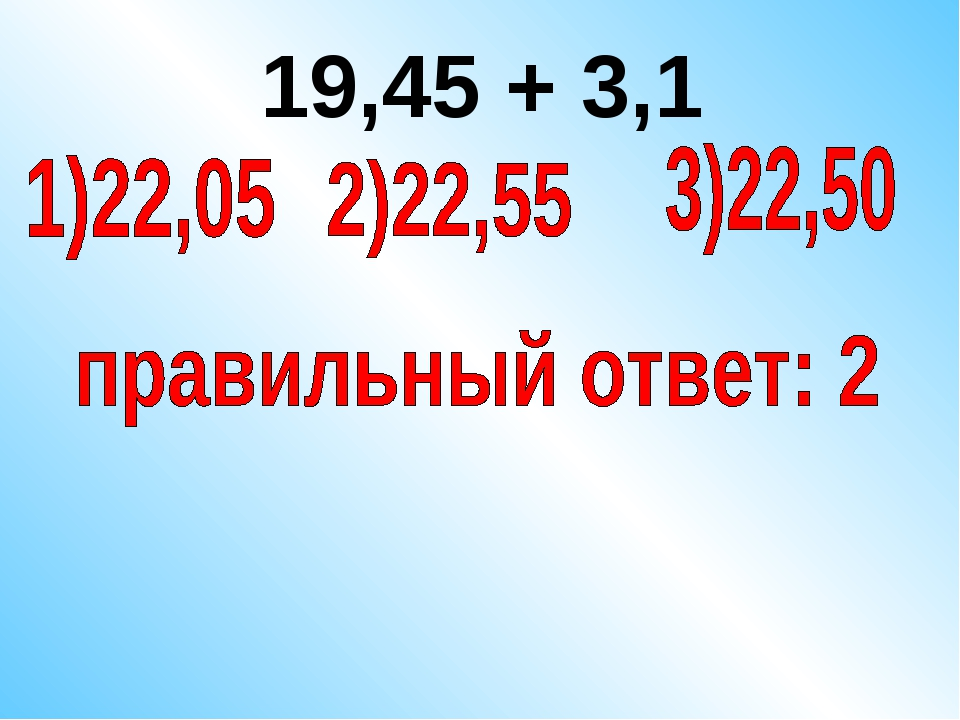 19,45 + 3,1