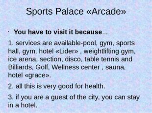 Sports Palace «Arcade» You have to visit it because... 1. services are availa